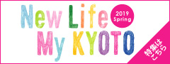 New Life My KYOTO