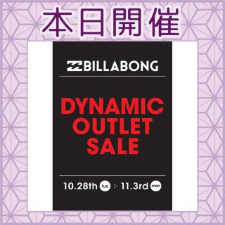 BILLA BONG ダイナミックOUTLET SALE!!