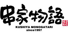 Kushiya Monogatari