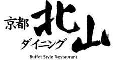 Kyoto Kitayama Dining